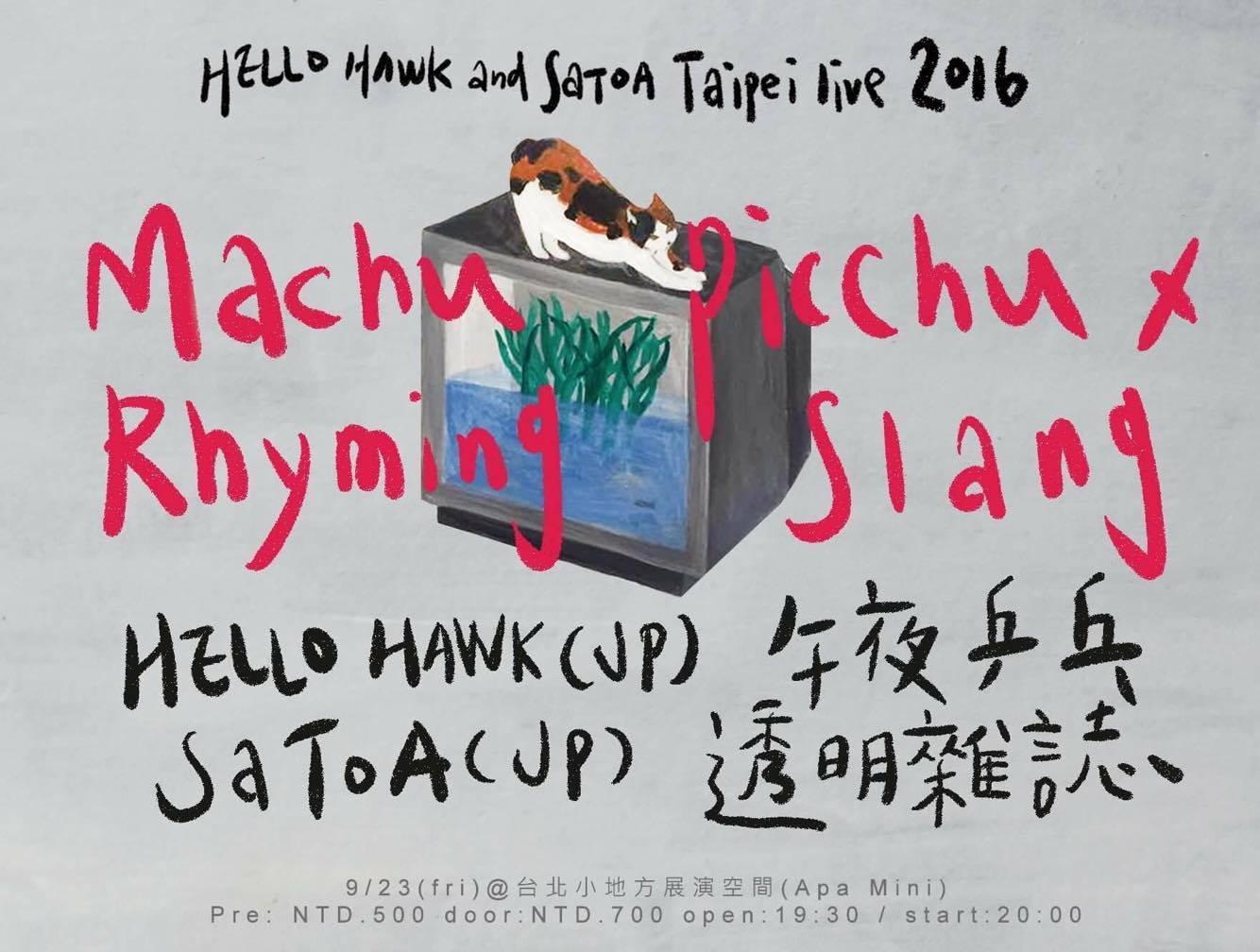 taiwan_flyer